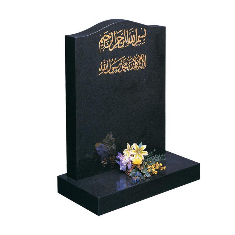 Headstone with Arabic Prayers image 1