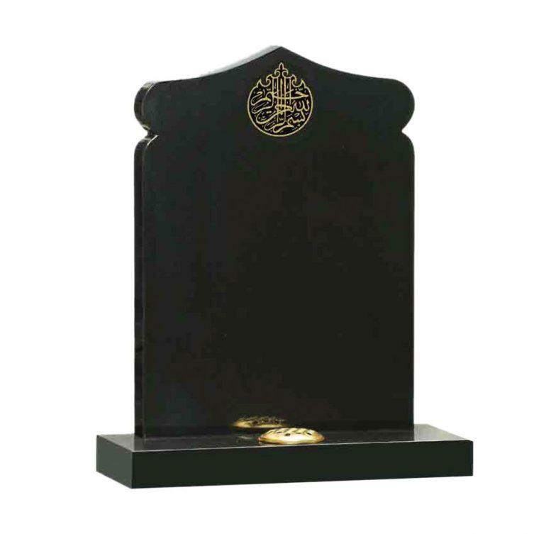 Minaret Top Headstone image 1